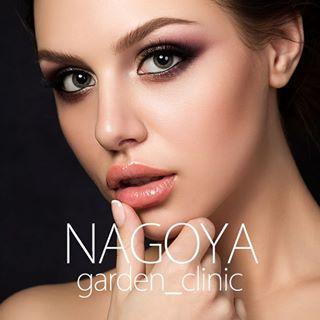 garden_clinic_nagoya